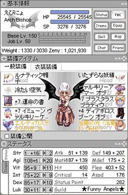 ro_my007.jpg